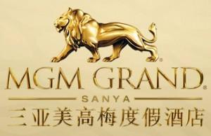 Der MGM-Löwe in China